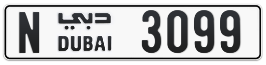 N 3099 - Plate numbers for sale in Dubai