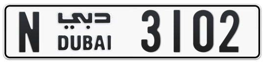 N 3102 - Plate numbers for sale in Dubai