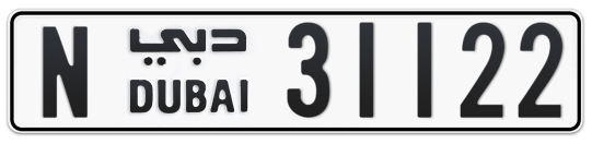 N 31122 - Plate numbers for sale in Dubai