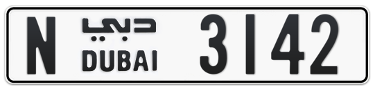 N 3142 - Plate numbers for sale in Dubai