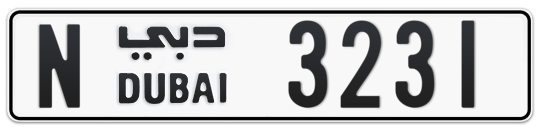N 3231 - Plate numbers for sale in Dubai