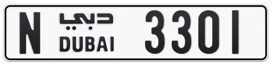 N 3301 - Plate numbers for sale in Dubai
