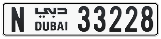 N 33228 - Plate numbers for sale in Dubai
