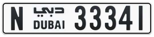 N 33341 - Plate numbers for sale in Dubai