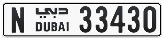 N 33430 - Plate numbers for sale in Dubai