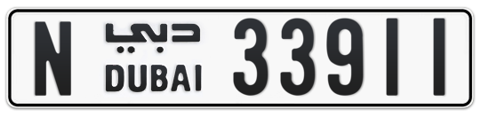 N 33911 - Plate numbers for sale in Dubai