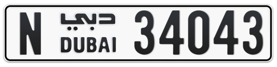 N 34043 - Plate numbers for sale in Dubai