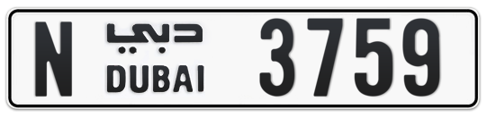 N 3759 - Plate numbers for sale in Dubai