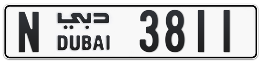 N 3811 - Plate numbers for sale in Dubai