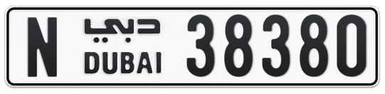 N 38380 - Plate numbers for sale in Dubai