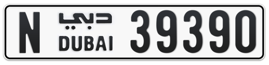 N 39390 - Plate numbers for sale in Dubai