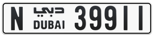 N 39911 - Plate numbers for sale in Dubai