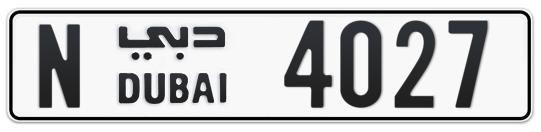 N 4027 - Plate numbers for sale in Dubai