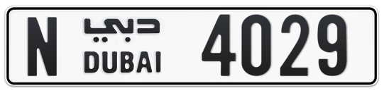 N 4029 - Plate numbers for sale in Dubai