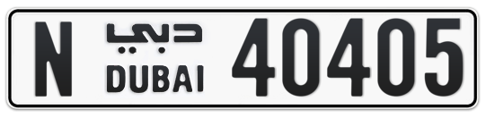 N 40405 - Plate numbers for sale in Dubai