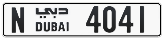 Dubai Plate number N 4041 for sale on Numbers.ae