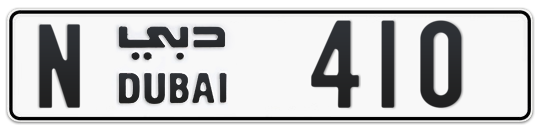 N 410 - Plate numbers for sale in Dubai