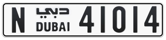 N 41014 - Plate numbers for sale in Dubai