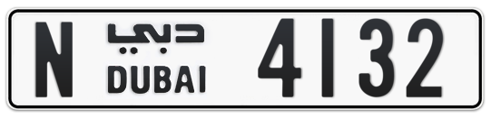 N 4132 - Plate numbers for sale in Dubai