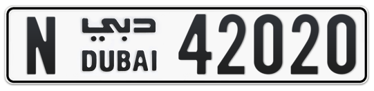 N 42020 - Plate numbers for sale in Dubai