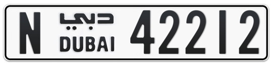 N 42212 - Plate numbers for sale in Dubai