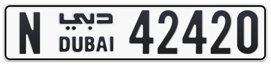 N 42420 - Plate numbers for sale in Dubai