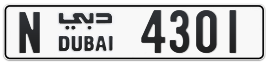 N 4301 - Plate numbers for sale in Dubai