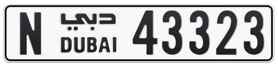 N 43323 - Plate numbers for sale in Dubai