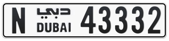 N 43332 - Plate numbers for sale in Dubai