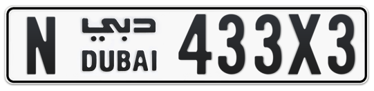 N 433X3 - Plate numbers for sale in Dubai