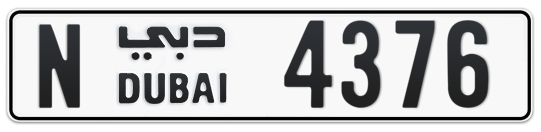 N 4376 - Plate numbers for sale in Dubai
