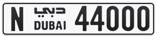 N 44000 - Plate numbers for sale in Dubai