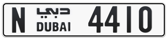 N 4410 - Plate numbers for sale in Dubai