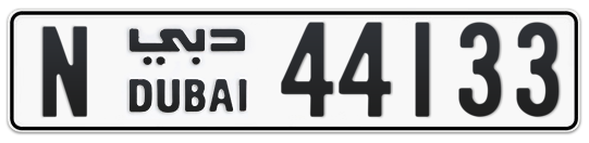 N 44133 - Plate numbers for sale in Dubai