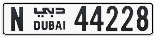 N 44228 - Plate numbers for sale in Dubai