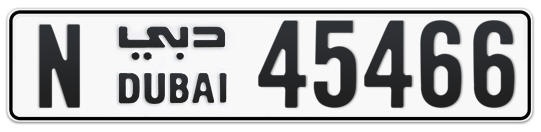 N 45466 - Plate numbers for sale in Dubai