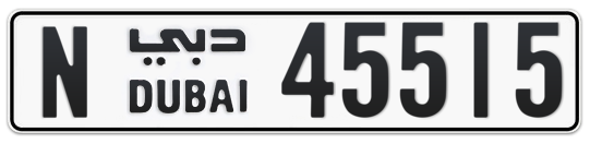 N 45515 - Plate numbers for sale in Dubai