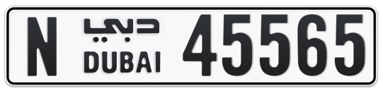 N 45565 - Plate numbers for sale in Dubai