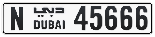 N 45666 - Plate numbers for sale in Dubai
