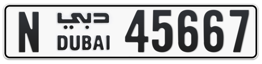 N 45667 - Plate numbers for sale in Dubai