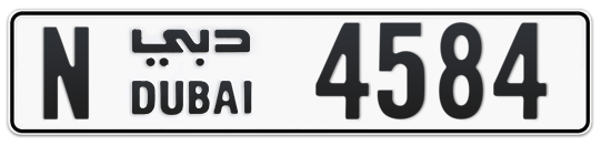 N 4584 - Plate numbers for sale in Dubai