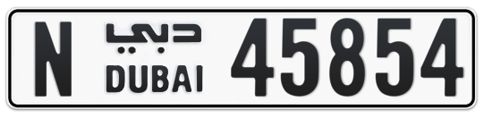 N 45854 - Plate numbers for sale in Dubai