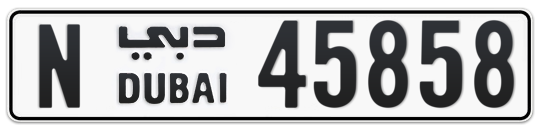 N 45858 - Plate numbers for sale in Dubai