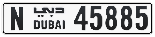 N 45885 - Plate numbers for sale in Dubai