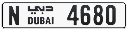 N 4680 - Plate numbers for sale in Dubai