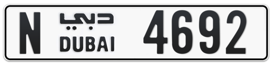 N 4692 - Plate numbers for sale in Dubai