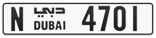 N 4701 - Plate numbers for sale in Dubai
