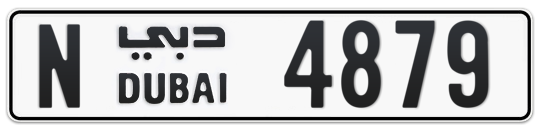 N 4879 - Plate numbers for sale in Dubai