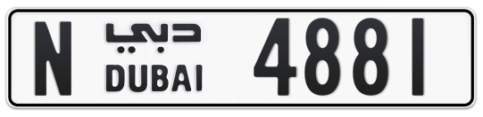 N 4881 - Plate numbers for sale in Dubai