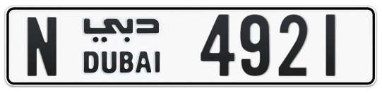 N 4921 - Plate numbers for sale in Dubai